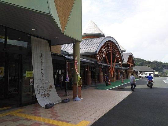 Michi no Eki Kanyusha Hikosan