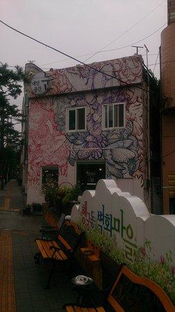 Suwon, Corea del Sur: Внутри крепости такие забавные домики.