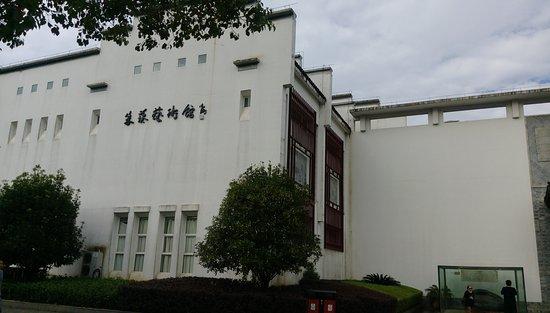 Wuyuan County, Kina: 婺源縣