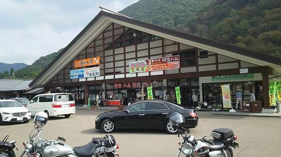 Michi-no-Eki - Meiho