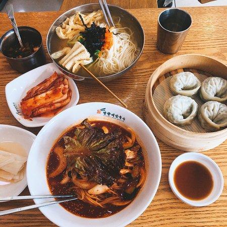 Manghyang Mix Noodles
