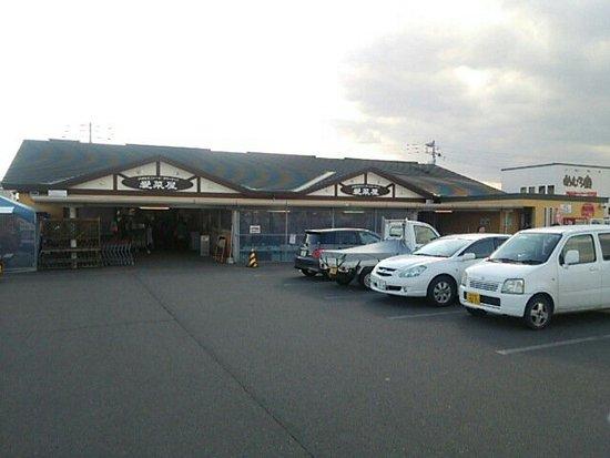 Memuro Farmers Market Aisaiya