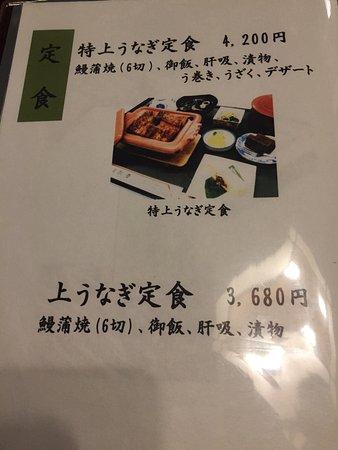 Isahaya, Jepang: 福田屋