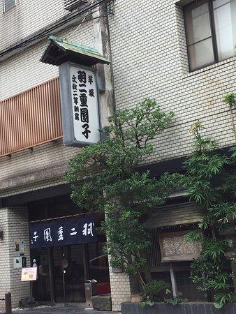 Arakawa, Japan: photo0.jpg