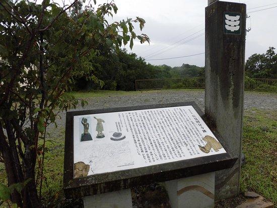 Iwami Kokubunji Temple Site