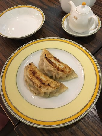 Machida, Japonya: 中国名菜 銀座アスター プティシーヌ町田
