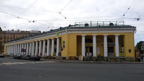 Yamskoi Market