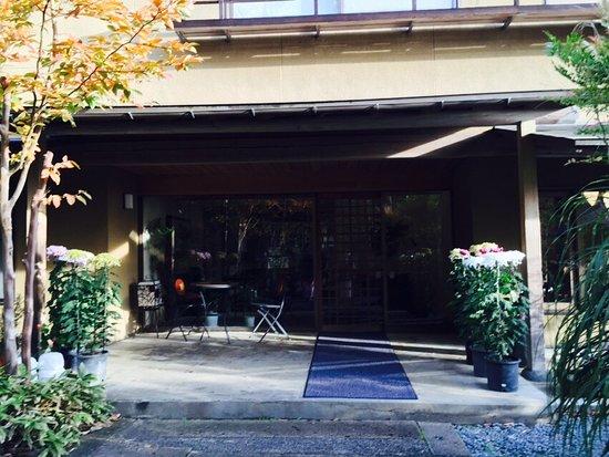 Kaminoyama, Japón: ヤコブセンなど、貴重な椅子や家具が多くあり、好きな方はワクワクされるでしょう。お食事は美味しく心込めた思いを感じます。立ち湯が新鮮でした。