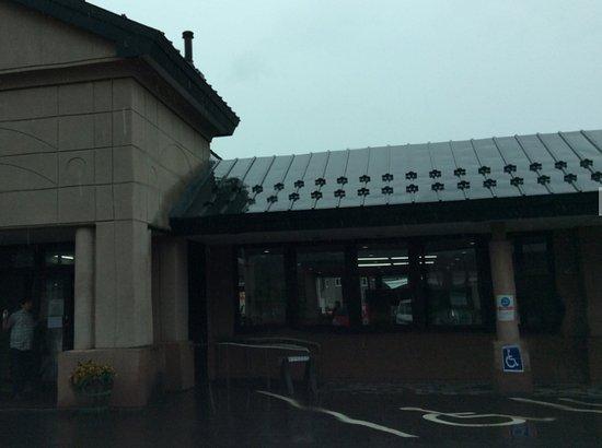 Shimukappu-mura, Japan: 道の駅っぽくないです