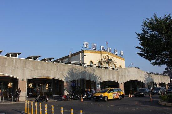 嘉義駅 - Picture of Chiayi Sta...