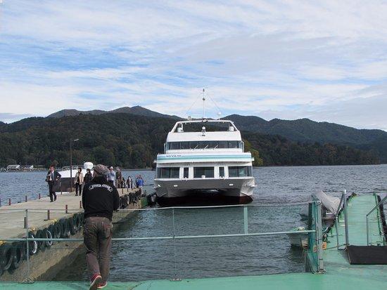 Shinano-machi, Japan: 近くの野尻湖