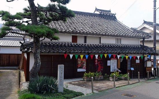 Tsunejiro Matsuyama Memorial House