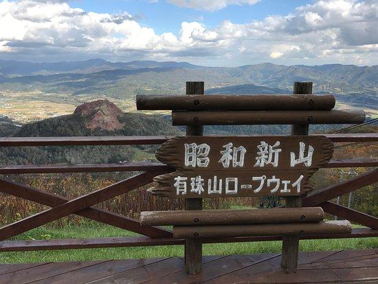 Sobetsu-cho, Japón: A good look from the platform