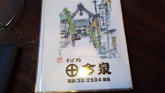 Sanjo, Japan: メニュー