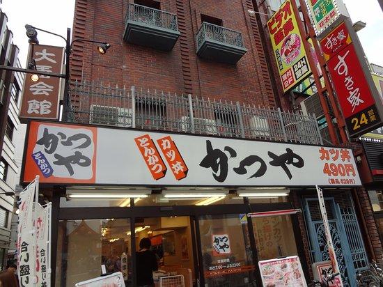 お店の看板 - Picture of Katsuya Asakusa, Taito - TripAdvisor