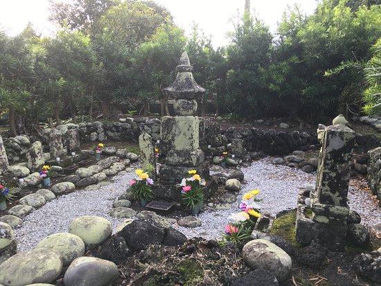 Hideie Ukita Tomb
