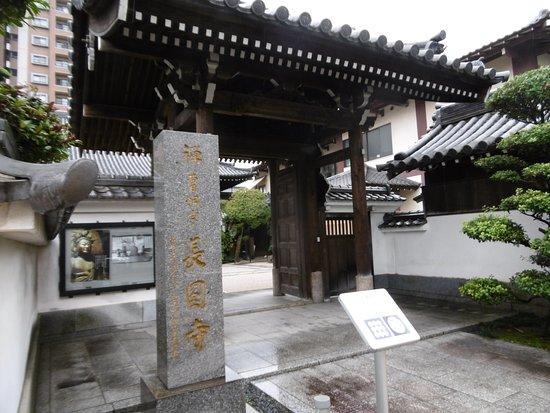 Choenji Temple: 山門風景