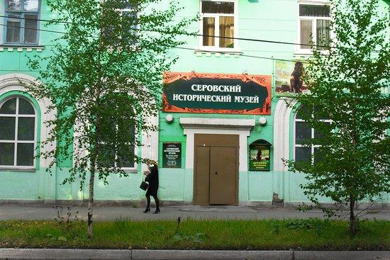Serov, Russia: Фасад
