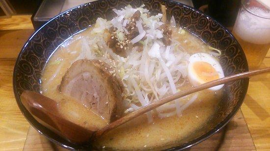Koshigaya, Japon : 1464977930086_large.jpg