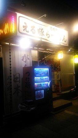 Koshigaya, Japon : DSC_2158_large.jpg