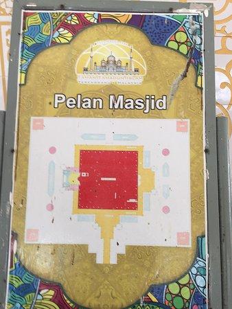 Kuala Terengganu, Malásia: クリスタルモスク