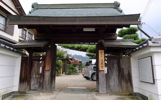 Kudoyama-cho Accommodation