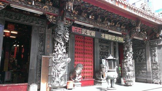 Wenwu Shengmiao