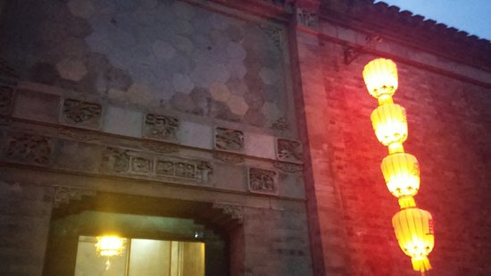 Yangzhou, Chine : The Entrance