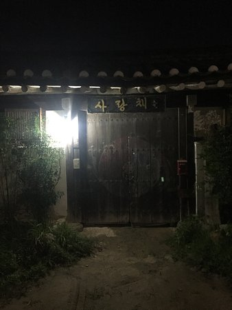Sa Rang Chae Guesthouse: photo4.jpg