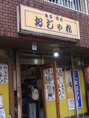 Akishima, Japan: いろんなメニューあり