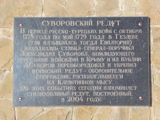 Yevpatoriya: Информационные табличка.