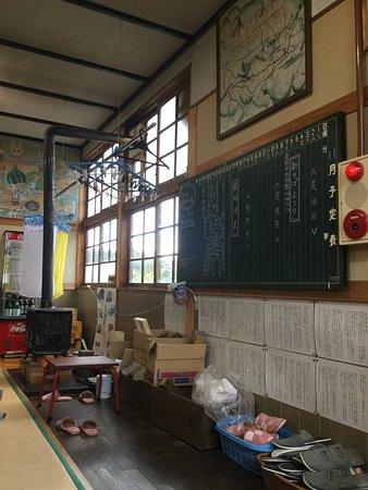 Kaneyama-machi, Japonia: photo4.jpg