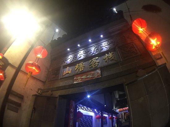 Shantang Hostel: photo1.jpg