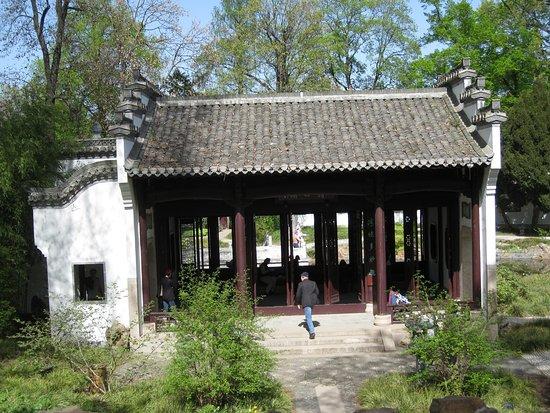 Chinesischer garten halle picture of chinese garden for Chinesicher garten