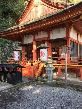 Kotohira-cho, Japão: photo7.jpg