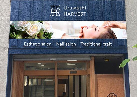 Uruwashi Harvest