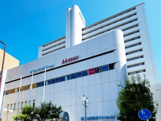 Photo of Hotel New Hankyu Annex Osaka