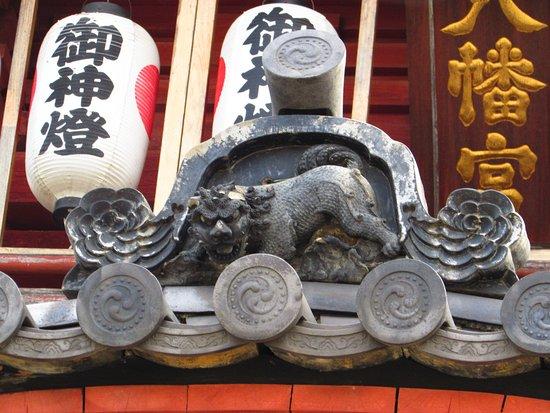 Isaniwa Shrine Foto