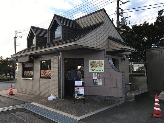 Yonoka Shiobara Michi-no-Eki