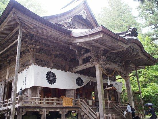 Togakushi Jinja Hokosha