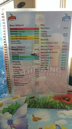Bagdogra, Indien: Drinks Menu with prices