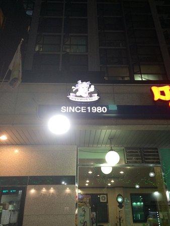Restauranter i Uijeongbu