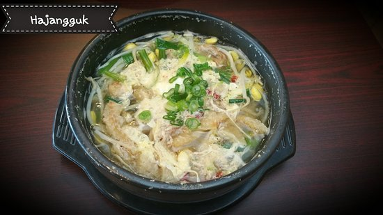 Hadley, Массачусетс: Gohyang Korean Restaurant