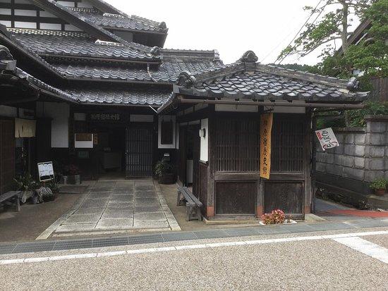 Kashiwabarajyuku Rekishi-Kan