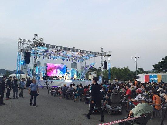 Daejeon, South Korea: 엑스포시민광장 콘서트