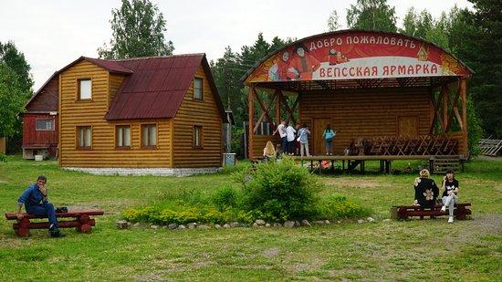 Vepsskaya Bazaar