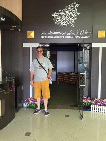 Brunei History Center: desk staff took my pic