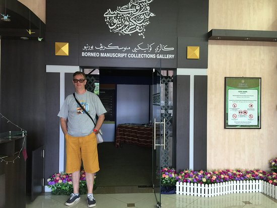 Brunei History Center: cool inside