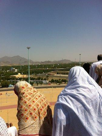 Makkah Province, Saudi Arabia: Jabal e Rehmat