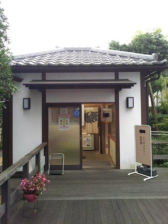 Yuzo Saeki Atelier Memorial